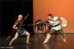 Школа гладиаторов